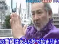 倉木パパこと山前五十洋は世界の郭良気功師とタッグを組んだ!