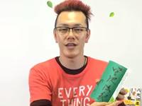 郭良先生 気功の本「気を食べてラクラク10日で7kgダイエット」を読んでみた!」