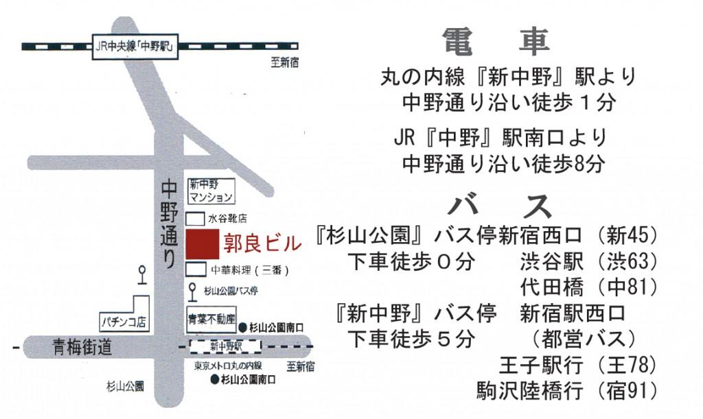 パンフレットJP表 5月13日改